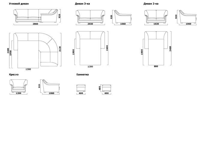 Жаклин угловой - мебельная фабрика Фабрика Ливс. Фото №1. | Диваны для нирваны
