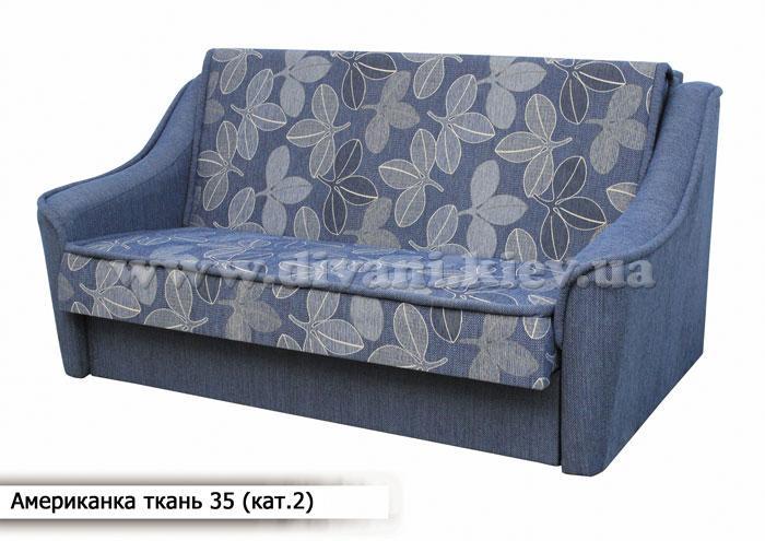 Американка - мебельная фабрика Мебель Софиевки. Фото №24. | Диваны для нирваны