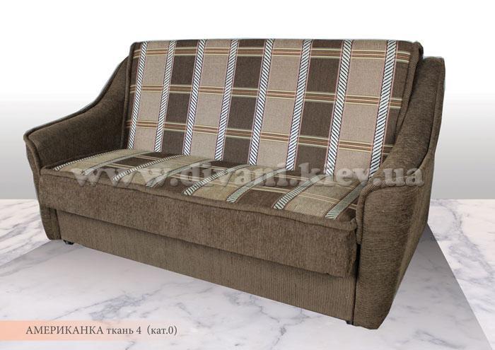 Американка - мебельная фабрика Мебель Софиевки. Фото №25. | Диваны для нирваны