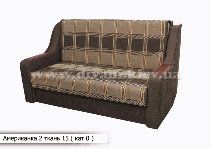 Американка - мебельная фабрика Мебель Софиевки. Фото №27. | Диваны для нирваны