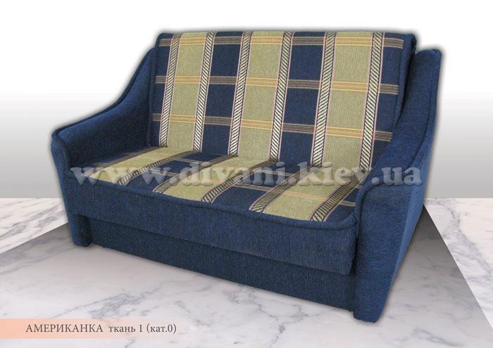 Американка - мебельная фабрика Мебель Софиевки. Фото №28. | Диваны для нирваны
