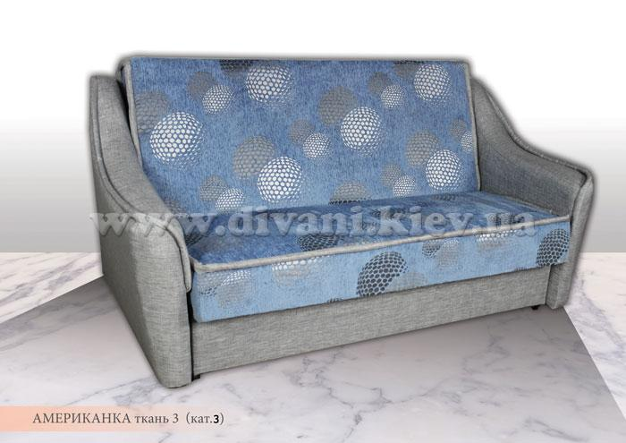 Американка - мебельная фабрика Мебель Софиевки. Фото №29. | Диваны для нирваны