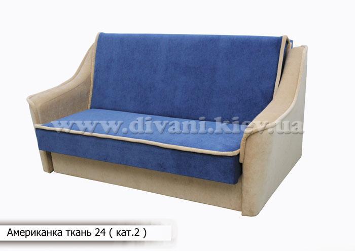 Американка - мебельная фабрика Мебель Софиевки. Фото №32. | Диваны для нирваны