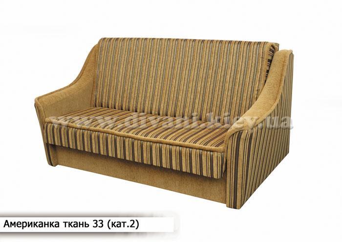 Американка - мебельная фабрика Мебель Софиевки. Фото №36. | Диваны для нирваны