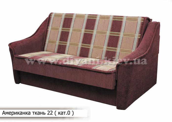 Американка - мебельная фабрика Мебель Софиевки. Фото №37. | Диваны для нирваны