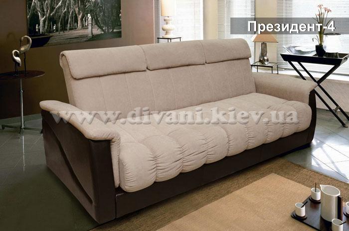 Президент-4 - мебельная фабрика Лівс. Фото №9. | Диваны для нирваны